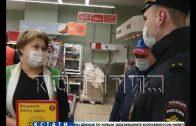 Специальная комиссия проверила соблюдение масочного режима в Балахне