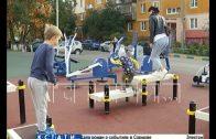 Спортивная площадка под открытым небом построена в Нижегородском районе