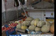 Торговля на территории Мытного рынка продолжается после закрытия торгового павильона