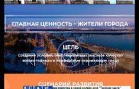 Выборы кандидатов на пост мэра Нижнего Новгорода проходят режиме «удаленки»