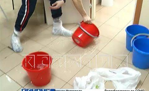Благотворительный фонд стал жертвой коммунального потопа