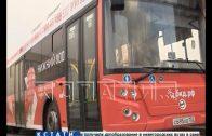 Более 50 новых автобусов вышли сегодня на улицы Нижнего Новгорода