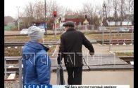 Даже смерть пешехода на железнодорожных путях, не заставила других соблюдать правила
