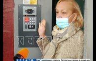 Домофонное самоуправство принимает массовый характер в Нижнем Новгороде