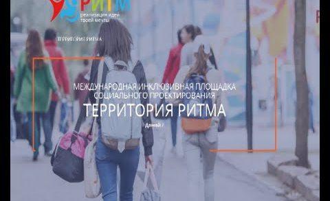 Форум социальных предпринимателей стартовал сегодня в Нижегородской области