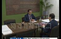 Глеб Никитин провёл рабочую встречу с ректором РАНХиГС