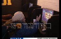 Игорная фальшь — подпольный игровой клуб спрятался за документами майнинговой фермы