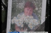 Лечили от COVID-19, а умерла от диабета — загадочная трагедия в Борском районе