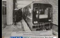 Нижегородскому метрополитену — 35