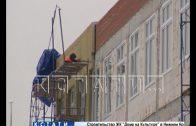 Новая школа в поселке Новинки готова уже на 60%