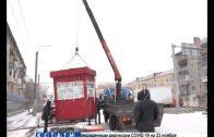 Остатки «автосалонов» снесли сегодня на проспекте Ленина