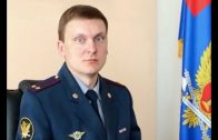 Подполковник ГУФСИН арестован за то, что обкладывал данью подчиненных