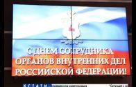 Сегодня в России отмечается День полиции