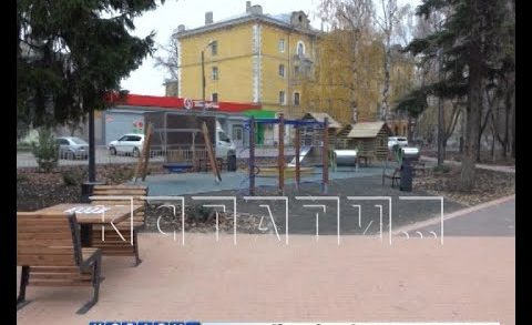 Сквер Целинников возрожден в Московском районе