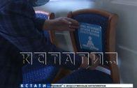 В шубе и в маске — особенности нового театрального сезона в Нижнем Новгороде