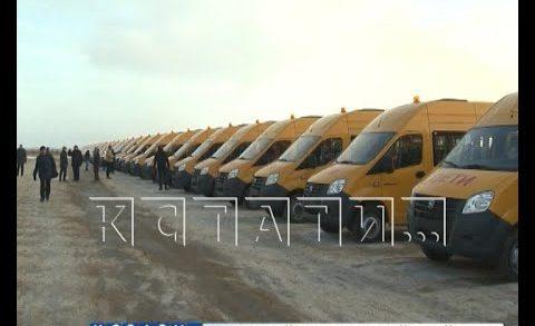70 школьных автобусов получат практически все районы Нижегородской области