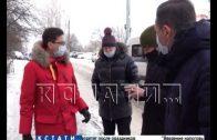Более 600 субъектов и организаций были оштрафованы за некачественную уборку снега