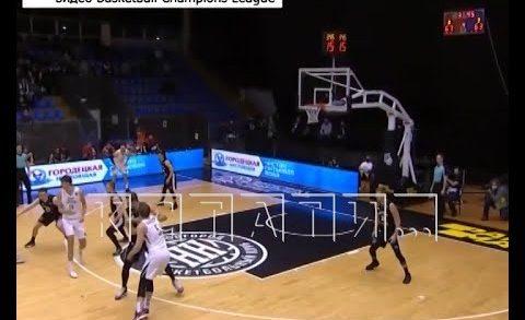 День большого баскетбола в Нижнем Новгороде