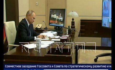 Губернатор Нижегородской области Глеб Никитин принял участие в заседании Госсовета