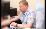 Коррупционный скандал из прошлого, настиг руководство ГУВД Нижегородской области