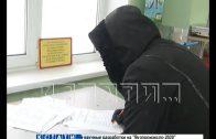 Начат сбор подписей за пожизненное заключение убийцы 9-летней девочки