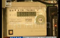 Оплату, за украденное неплательщиками электричество, энергетики повесили на добропорядочных граждан