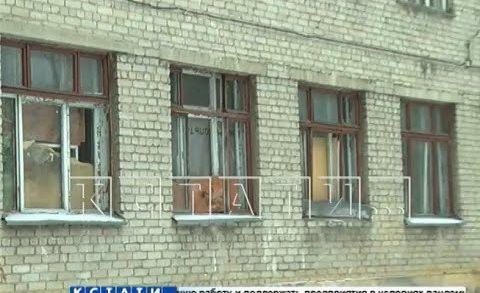 Подрядчик, который должен был ремонтировать школу, сбежал разрушив объект