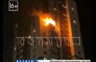 Пожар в 24-этажном доме показал неготовность служб к ликвидации огня в высотных домах