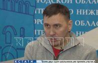Состоялось совещание, на котором обсуждались инициативы Романа Пономаренко