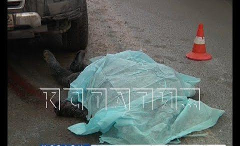 Водитель не заметил как протаранил пассажирский автобус, а потом насмерть сшиб пешехода