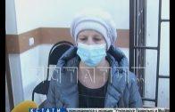 За взрыв на заводе Свердлова, в котором погибли 6 человек, судят начальника участка