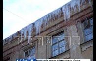 Глава города проинспектировал ход уборки снега, наледи и сосулек