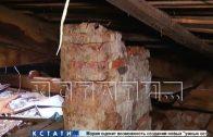 Коммунальщики 5 лет травили жительницу угарным газом, а потом решили заморозить
