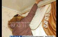Квартиры превратились в хамам из-за бездействия коммунальщиков