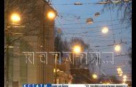 Масштабная модернизация освещения будет проведена в Нижнем Новгороде