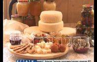 Нижегородские фермеры осваивают сырное дело