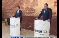 Нижегородскую область с официальным визитом посетил министр труда и социальной защиты РФ