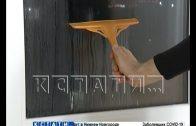 Плачущие окна в новостройке заливают стены и полы