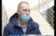 Полиция в суде попыталась повторно привлечь к ответственности нижегородца за штраф в 100 рублей