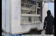 Проект «Автолавки в село» стартует в Нижегородской области