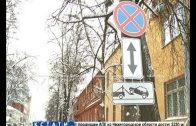 С каждым днем больше запретов — за ближайшие 10 дней парковка будет запрещена на 100 участках улиц