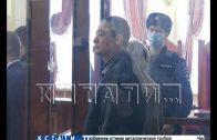 13 лет строго режима — за коррупцию в Нижнем Новгороде осужден глава Республики Марий Эл
