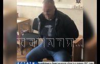 Чиновника-коррупционера сотрудники ФСБ задержали прямо на рабочем месте