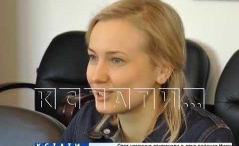 Глеб Никитин встретился с директором Российского движения школьников