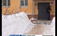 Госжилинспекция и нижегородская прокуратура проверяют качество уборки снега в городе