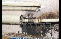 Из-за сильных морозов в одном из домов в Канавинском районе перемерзли трубы водоснабжения