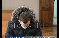 Начальник полиции Шахуньи оказался на скамье подсудимых ,так как помогал друзьям избегать наказания