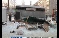 Покупатель погиб под крышей рухнувшего на нее минимаркета