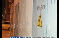 Скачок напряжения уничтожил технику и лифты в 4-х лучших домах Нижнего Новгорода