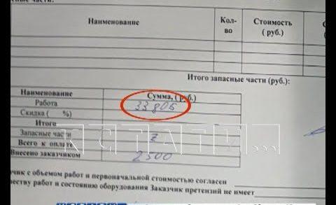«Троянский» сервис — доверчивых граждан обманывают на десятки тысяч рублей при ремонте компьютеров